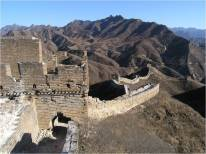Great Wall of China 19
